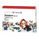 Nanoblock: